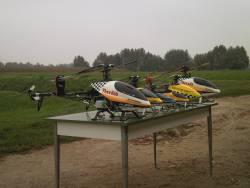 Campo Di Volo