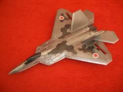 F-22 Silverlit