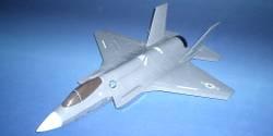 F-35 Freewing